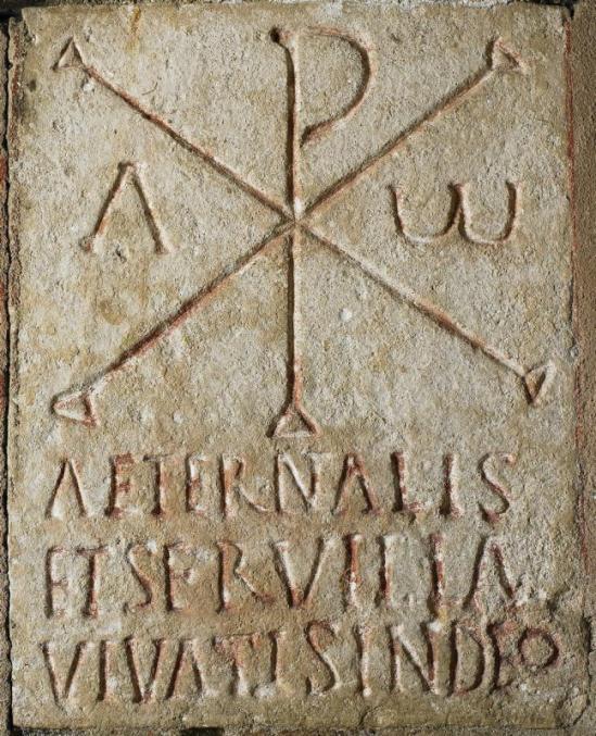 Stèle d'Aeternalis et de Servilla, H. Crouzat / musée archéologique de Civaux