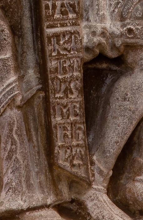 Phylactery detail, Angel rebukes Joseph, Église Notre Dame du Port, Clermont-Ferrand (Puy-de-Dôme)  Photo by Dennis Aubrey